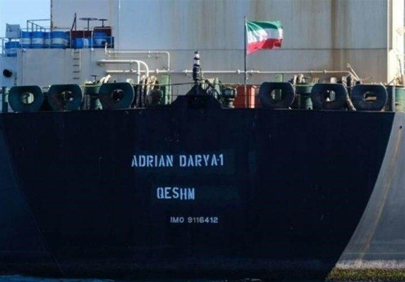 موقعیت پنج نفتکش ایران ، چهارمین نفتکش هم وارد منطقه ویژه مالی ونزوئلا شد