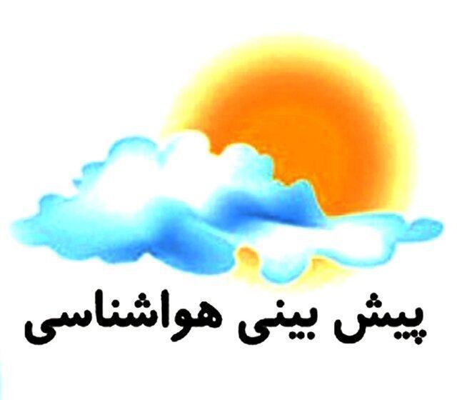 پیش بینی جوّی ناپایدار در آذربایجان شرقی