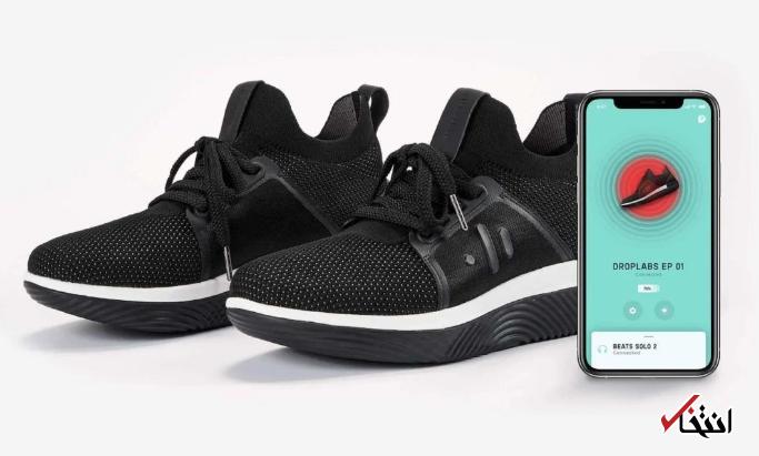 با این کفش هوشمند موسیقی را زیر پای خود حس کنید