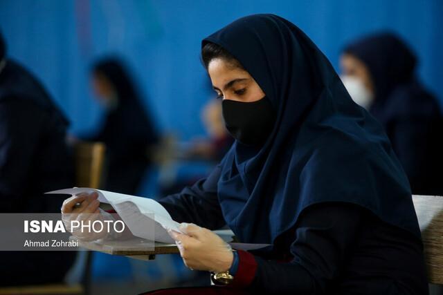 تسهیلات ویژه دانشگاه تربیت مدرس برای دانشجویان تحصیلات تکمیلی