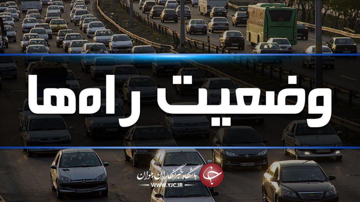 ترافیک سنگین در آزادراه کرج-تهران، بارش پراکنده باران در 3 استان کشور