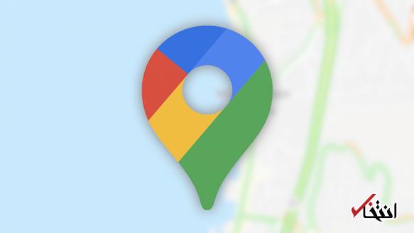 نسخه اندرویدی گوگل مپس چراغ های هدایت را نمایش می دهد