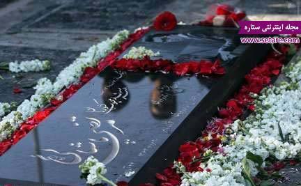 دومین سالگرد درگذشت مرتضی پاشایی خواننده محبوب پاپ
